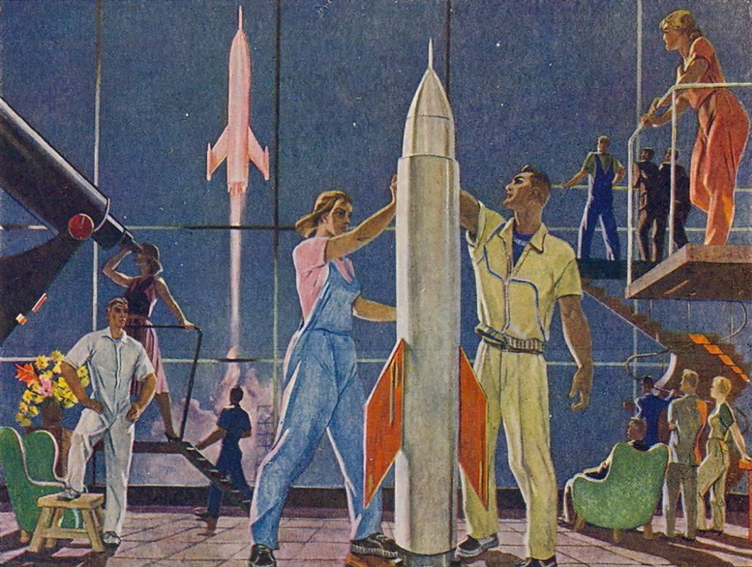 Дейнека. Покорители космоса. 1961