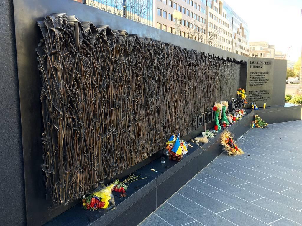 Мемориал Holodomor в Вашингтоне