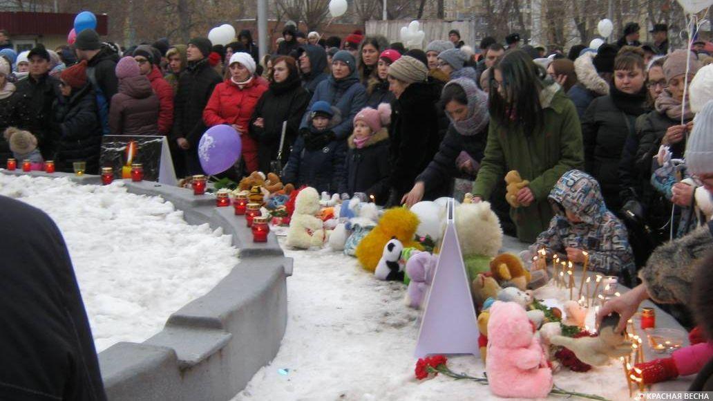 Курган. Траур по пгибших в Кемерово
