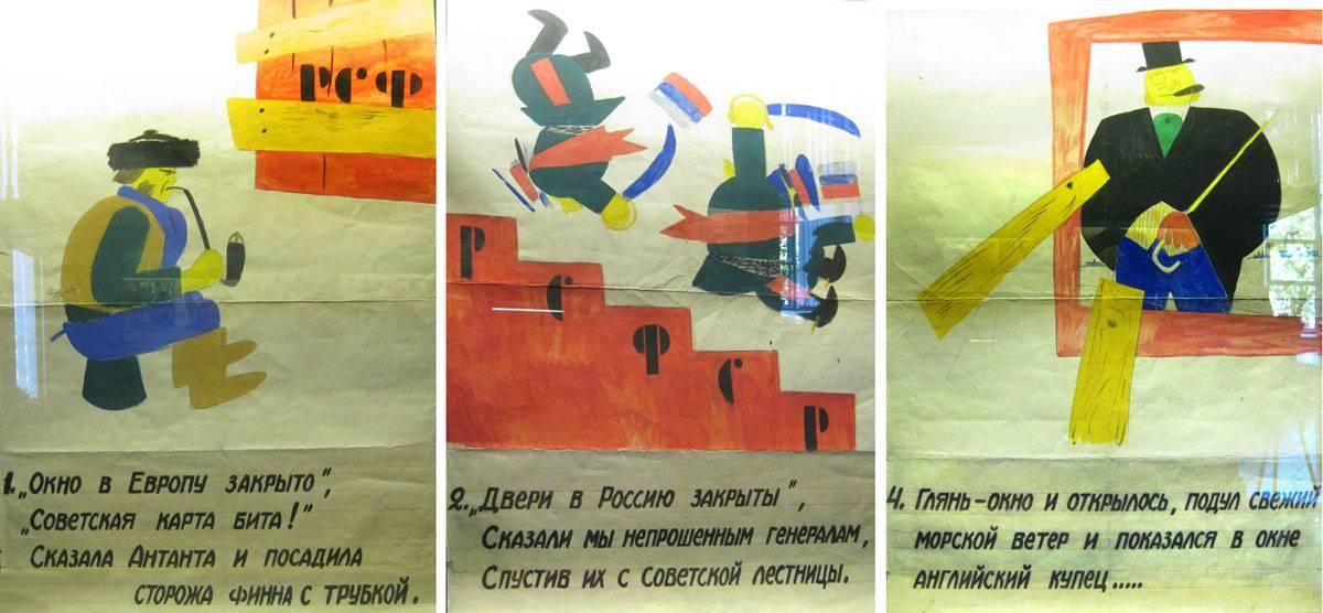 А.М.Флит, В.И.Козлинский «Окно в Европу закрыто...». Серия из 5 лл. 1-2, 4. Петроград, 1920