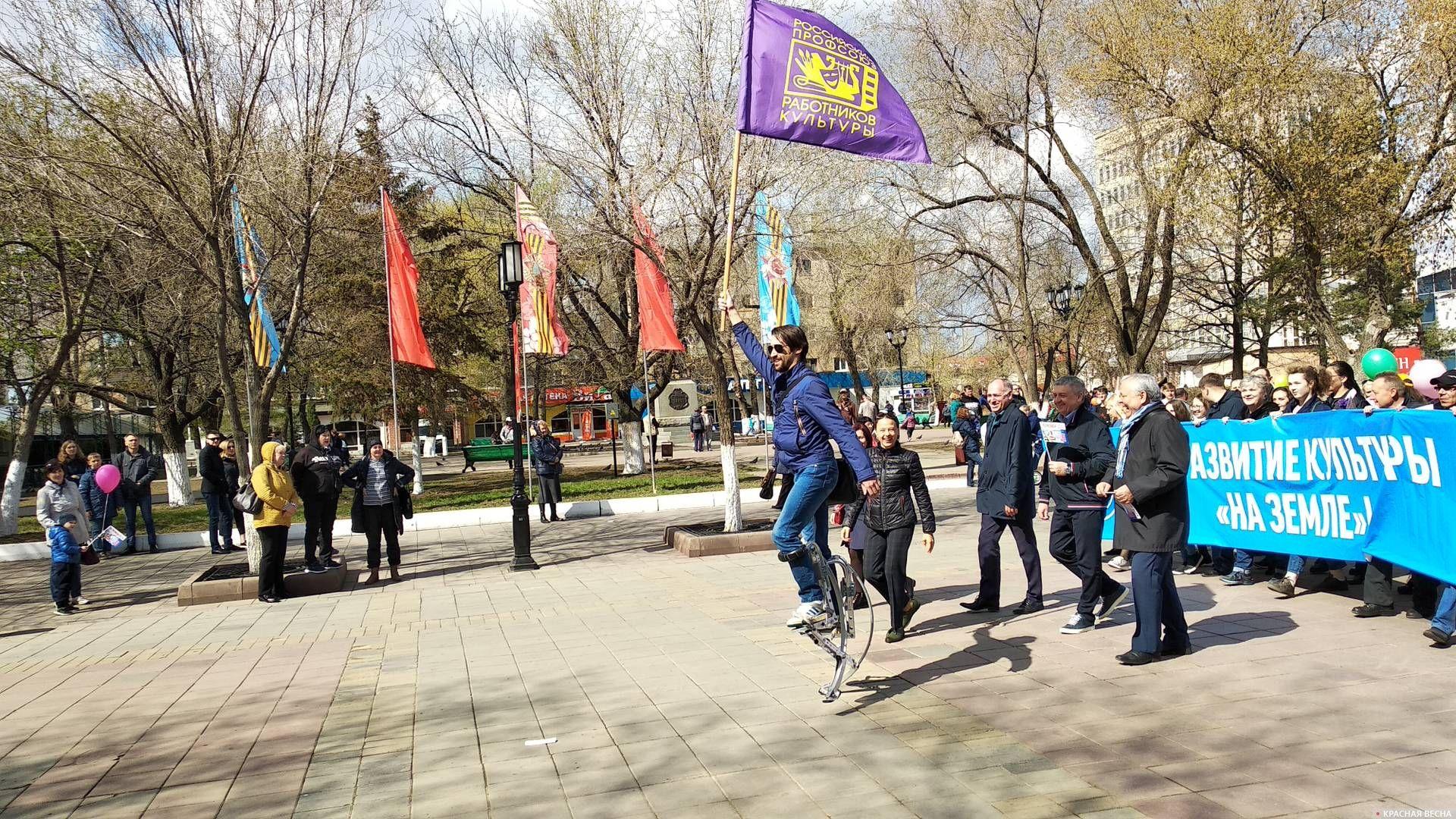 Профсоюз работников культуры на демонстрации 1 мая в Оренбурге