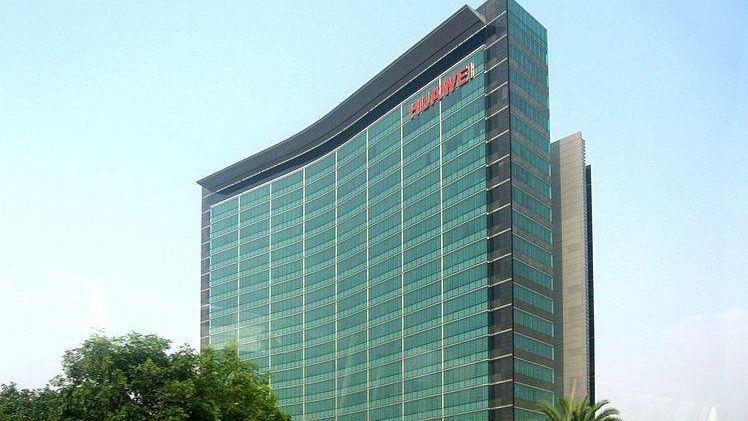 Китайская компания Huawei