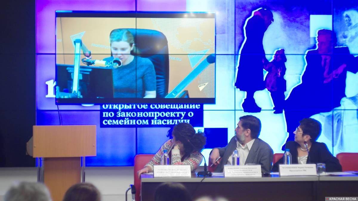 Открытое совещание по законопроекту о СБН 09.12.2019