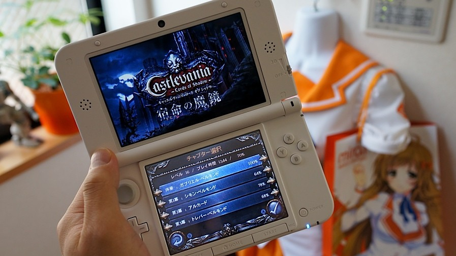 Castlevania: Lords of Shadow (3DS)