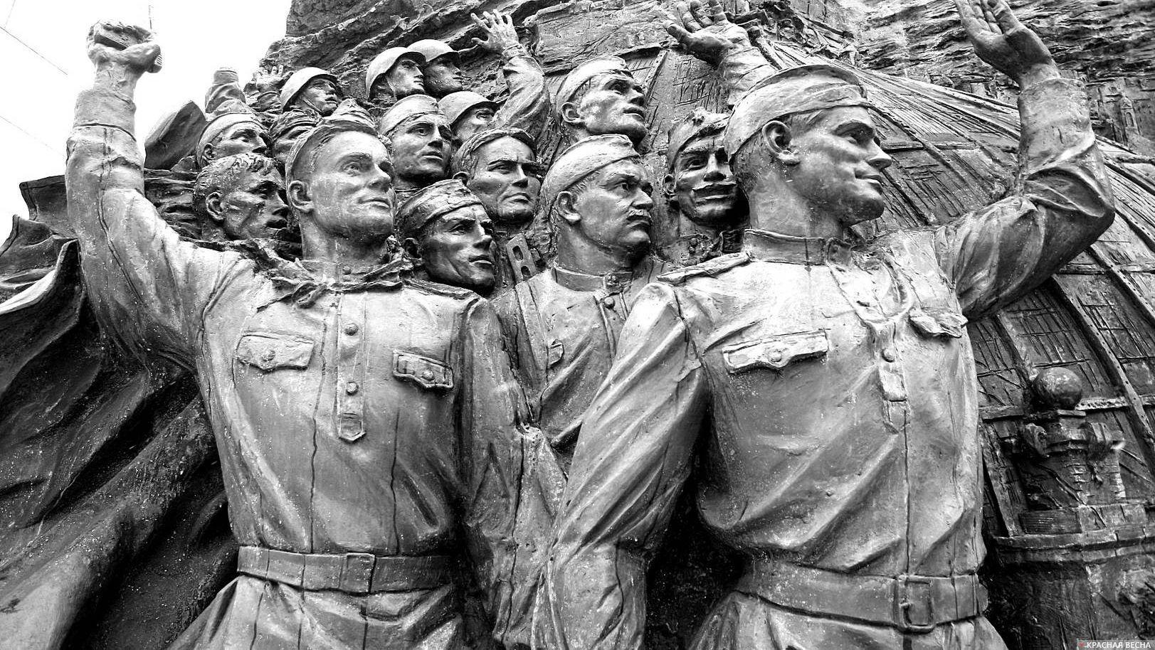 Фрагмент памятника В борьбе против фашизма мы были вместе. Москва, Парк Победы