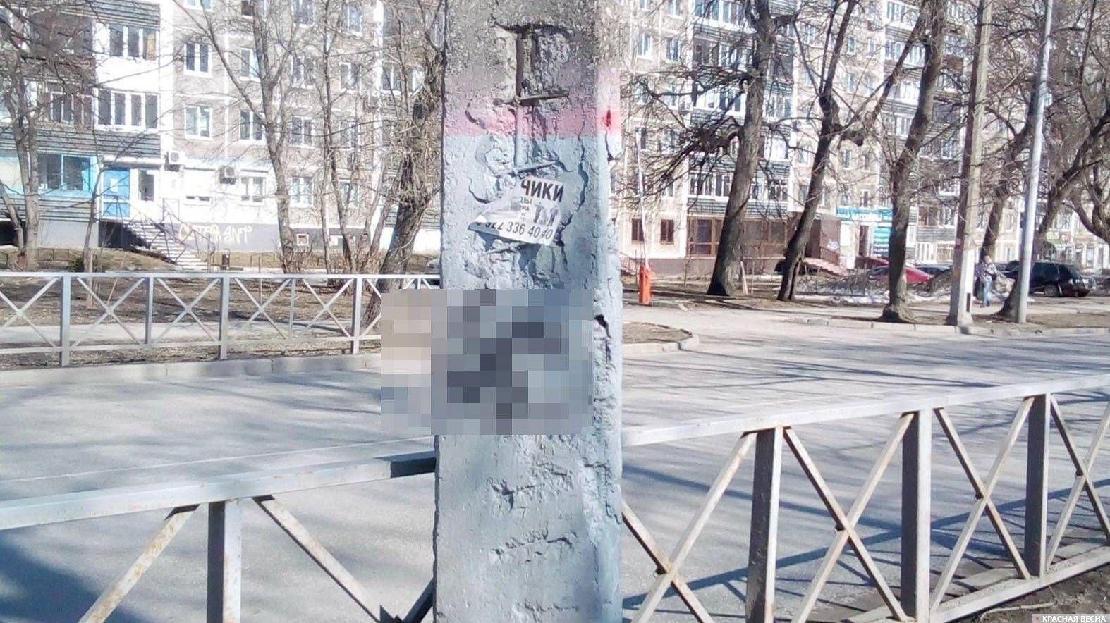 Свастика на столбе по ул. Пушкина в Перми