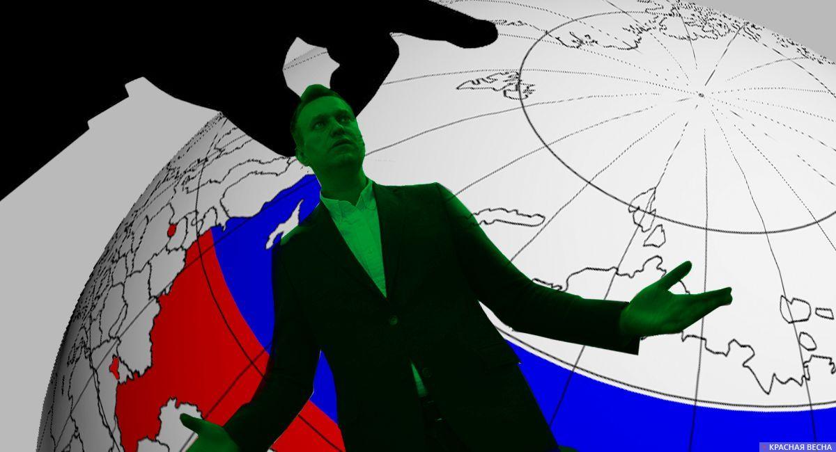 Навальный призвал собственных приверженцев выйти наулицы 28января