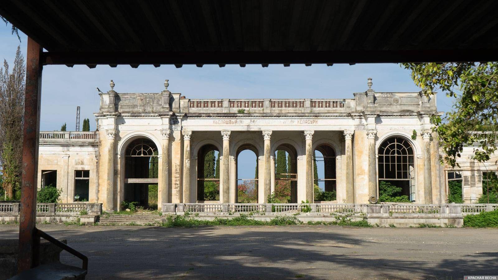 Заброшенная ж\д станция в г. Сухум, Абхазия