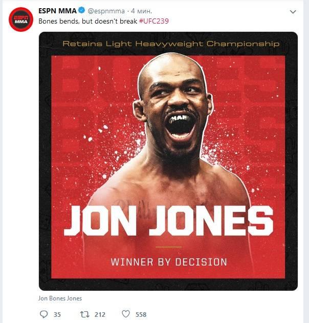 Джон Джонс сохранил звание чемпиона