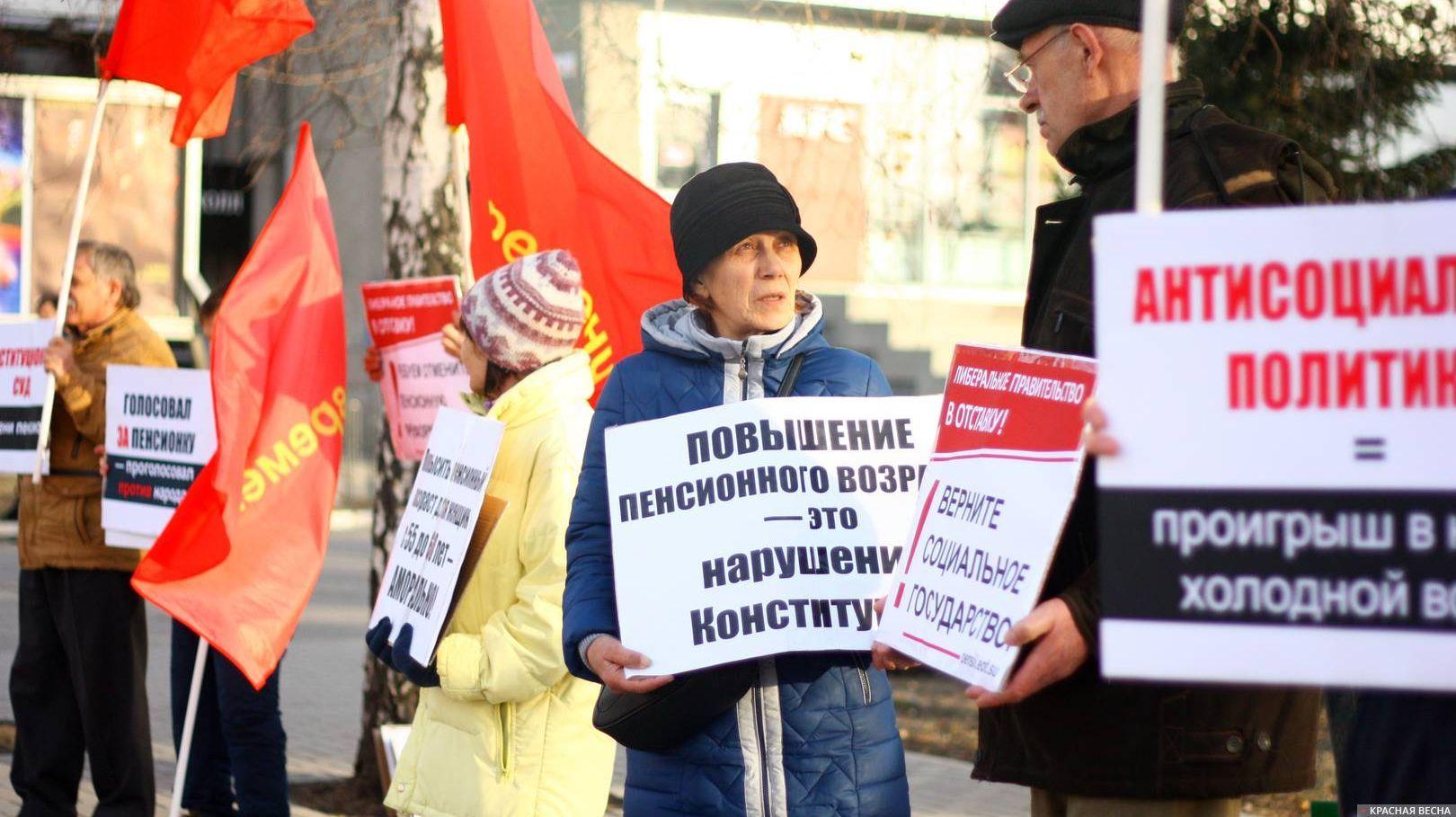 Массовый пикет в Барнауле