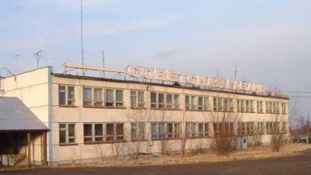 Город Советская Гавань. Аэропорт Май-Гатка