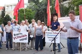 Власти должны отказаться от «примирения», которое разобщает. Митинг, Севастополь, 04.08.2017