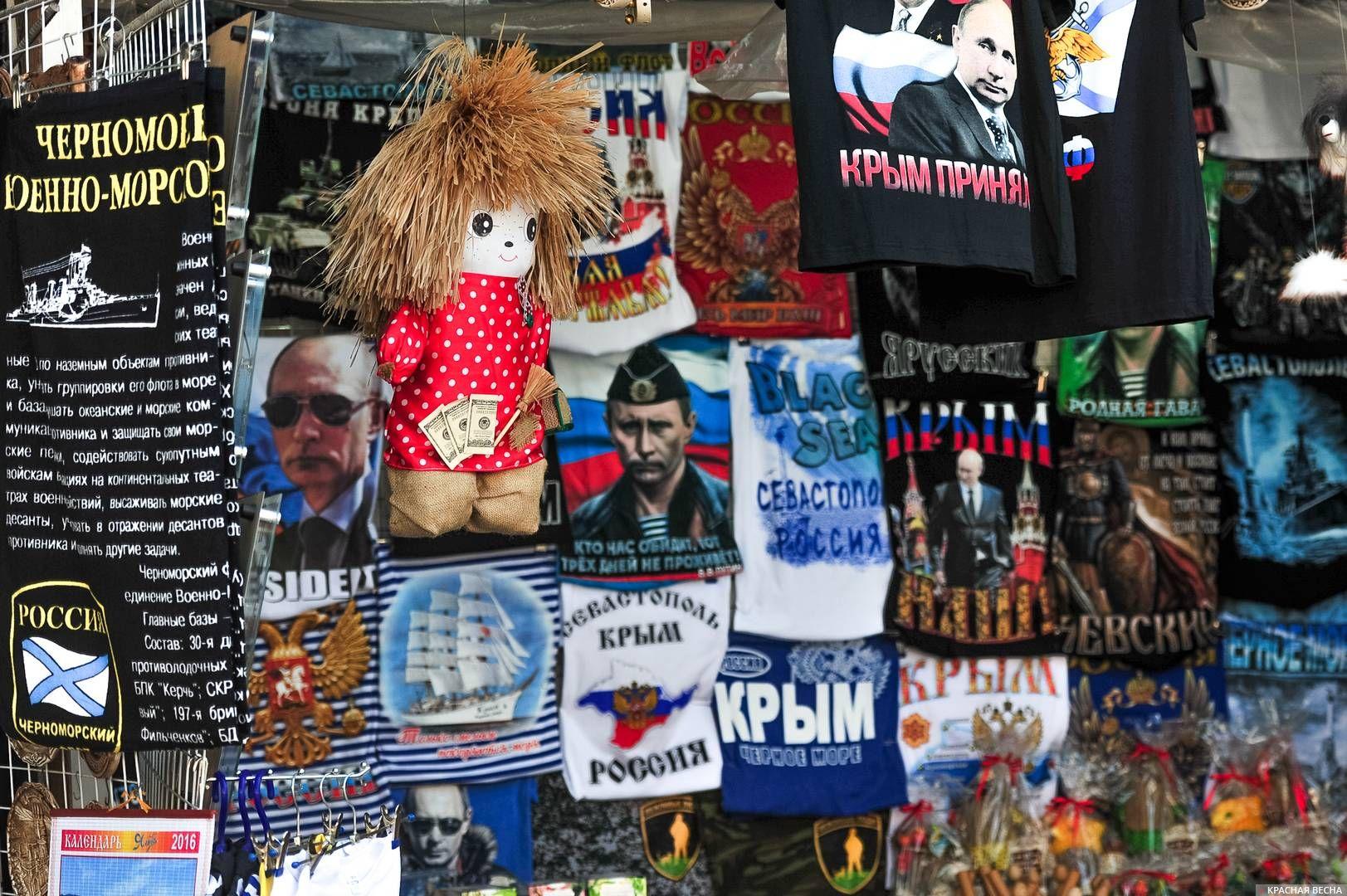 Крымские сувениры