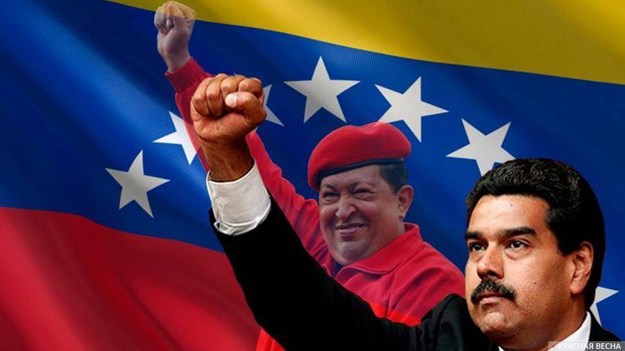 Венесуэльские социалисты выдвинули Николаса Мадуро напост президента