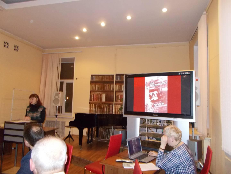 Н.А.Белова представляет книгу о преступлениях сталинизма