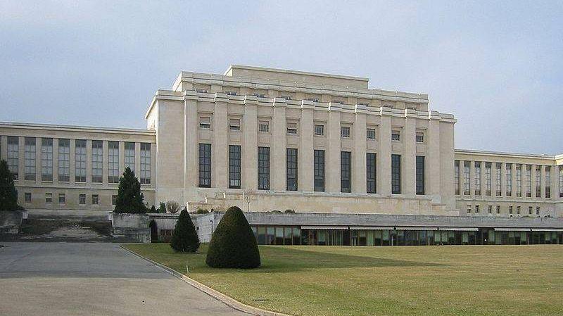 Дворец Наций в котором находится штаб- квартира ООН, Женева