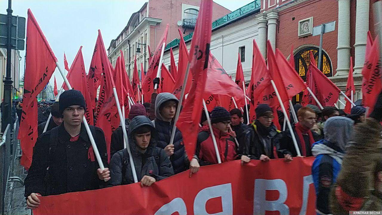 Революционная  рабочая партия