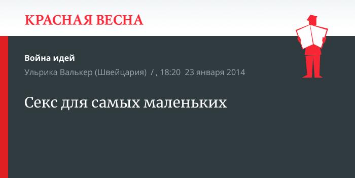 Секс Русских Маленьких Подростков