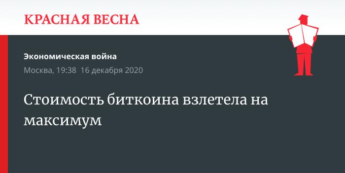 rossaprimavera.ru