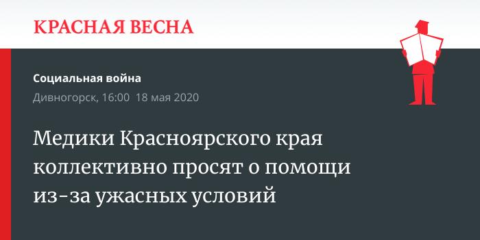 Заработать онлайн дивногорск массажные салоны москвы работа для девушек
